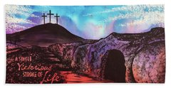 Beach Towel featuring the painting Triumphant Life by Nathan Rhoads
