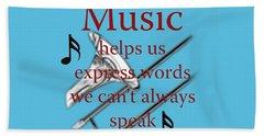 Trombone Music Expresses Words Beach Towel