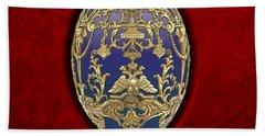 Tsarevich Faberge Egg On Red Velvet Beach Towel
