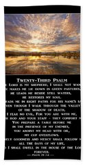 Twenty-third Psalm Prayer Beach Towel