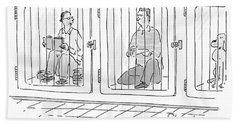 Two Prisoners Sit In Separate Dog Kennel Cells Beach Towel