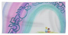 Under The Wings Of The Shechina Beach Towel