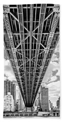 Underneath The Queensboro Bridge Beach Towel
