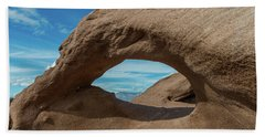 Unnamed Arch Beach Towel