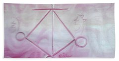 Love And Compassion Beach Towel