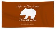 Ursus Americanus - White Text Beach Towel