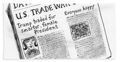 Us Trade War Over Beach Towel