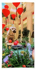 Venetian Chinese New Year Of The Dog Display Beach Towel