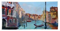 Venice  Aspetando Beach Towel