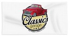 Vintage Garage Pickup Beach Towel
