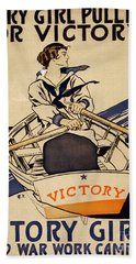 Vintage Women Rowboat Beach Towel