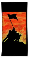 Vj Day Beach Towel