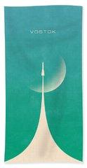 Vostok Rocket - Moon Aqua Beach Towel