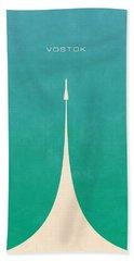Vostok Rocket - Plain Aqua Beach Towel