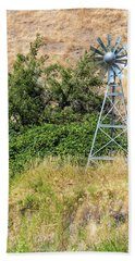 Water Aerating Windmill For Ponds And Lakes Beach Towel