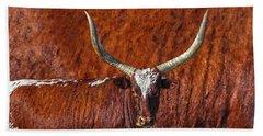 Watusi Blues In Rustic Red Beach Sheet