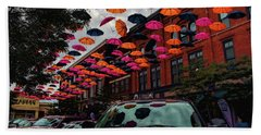 Wausau's Downtown Umbrellas Beach Towel