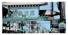 Welcome To Chinatown Sign Blue Beach Towel by Marianne Dow