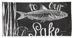 Welcome To Our Lake House Sign Beach Towel