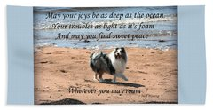 Wherever You May Roam Beach Towel