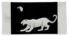 White Panther Beach Towel