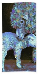 Whose Little Lamb Are You? Beach Towel