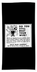 Why You Should Beat Your Wife Beach Sheet