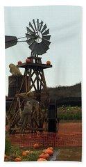 Windmill Beach Sheet