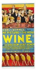 Wine 1924 Beach Towel