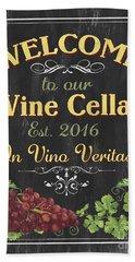 Wine Cellar Sign 1 Beach Towel