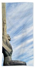 Winged Figure Of The Republic No. 1 Beach Towel