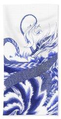 Wisdom Beach Towel