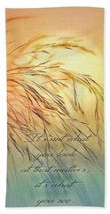 Wispy Sunset-7 Beach Towel by Nina Bradica