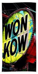Won Kow, Wow 3 Beach Towel by Marianne Dow