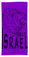 World Of Israel Beach Towel