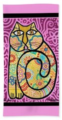 Yellow Cat Beach Towel