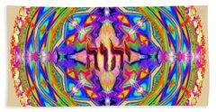 Yhwh Mandala 3 18 17 Beach Towel