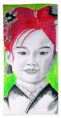Young Japanese Beauty -- The Original -- Portrait Of Japanese Girl Beach Towel