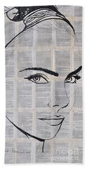 Your Eyes Beach Towel