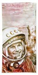 Yuri Gagarin - Cosmonaut 1961 Watercolor Beach Towel