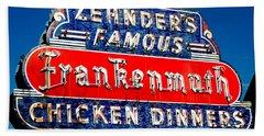 Zehnder's Frankenmuth Michigan Beach Towel