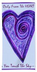 Zen Heart Pink Purple Vortex Beach Towel