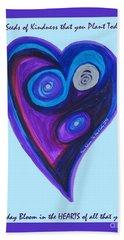 Zen Heart Vortex Beach Towel