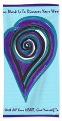 Zen Heart Vortex Wave Beach Towel