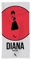 Diana Ross Beach Towel