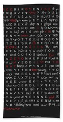 223 Digits Of Pi In 102 Languages Beach Towel
