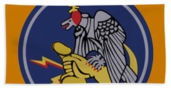 496th Tactical Fighter Squadron  Beach Towel