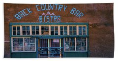 Beach Towel featuring the photograph A Bar With Two Names by Robert FERD Frank