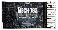 arteMECHANIX 1917 BioMECH-783 GRUNGE Beach Towel