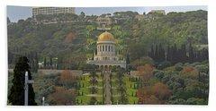 Bahai Gardens And Temple - Haifa, Israel Beach Towel